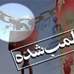 ۱۶ باغتالار متخلف در استان البرز پلمب شد
