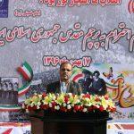 مراسم احترام به پرچم مقدس جنهوری اسلامی توسط کارگران کارخانه ماشین ابزار