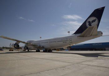 پرواز کارگو هواپیمایی جمهوری اسلامی در البرز به زمین نشست