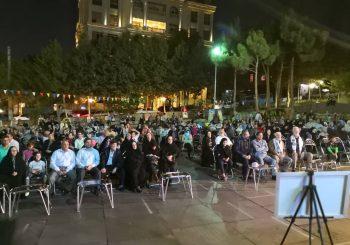 اولین اجلاسیه شهدای هنرمند و رسانه برگزار شد
