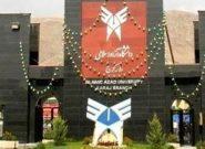 توصیههای وزارت خارجه برای حضور دانشگاه آزاد کرج در اوگاندا و موریتانی