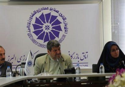 تاکید مقامات اقتصادی ایران و لهستان بر توسعه همکاری ها