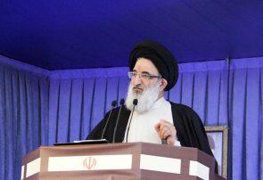 تشریح اسناد لانه جاسوسی از این هفته در نماز جمعه کرج
