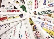 مشکلات تامین کاغذ تیراژ نشریات البرز را کاهش داد