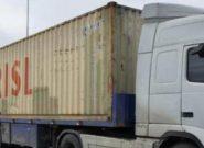 ۲۷ تن مواد اولیه پتروشیمی قاچاق در نظرآباد کشف شد