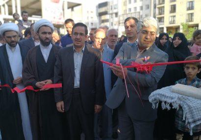 دومین جشنواره قرآنی فرهنگی و هنری رمضان افتتاح شد