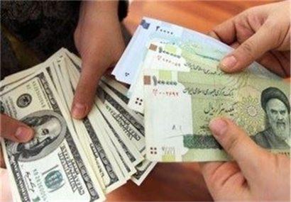 آغاز ثبتنام ارز دانشجویی از امروز