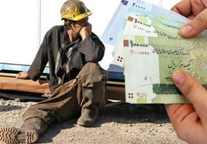 بیش از۶۰ درصد کارگران ایرانی مجبورند شغل دوم داشته باشند
