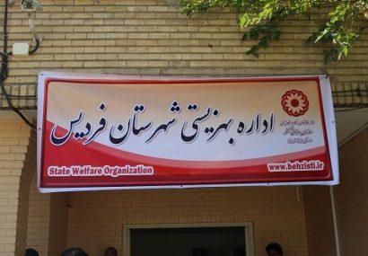 هفت مرکز ترک اعتیاد در فردیس پلمب شد