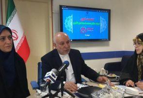۲۱ درصد ایرانیان فشار خون بالا دارند