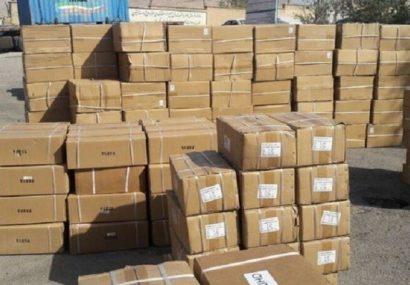 کشف یک هزار میلیارد ریال کالای قاچاق در البرز