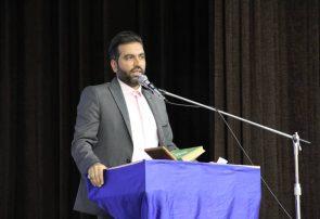 افتتاح رسمی مرکز جامع خانواده مهر آرا