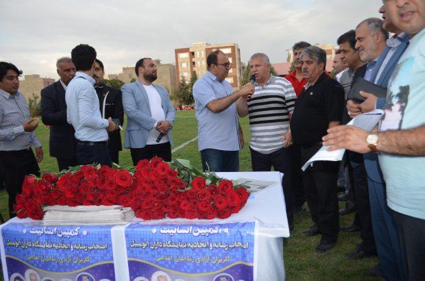 گزارش تصویری از بازی فوتبال منتخب کرج پرسپولیس و استقلال به منظوری کمک به به آزادی و زندانی البرزی محکوم به اعدام