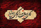 مسابقه کتابخوانی با موضوع ۷۲ سخن عاشورایی رهبر معظم انقلاب