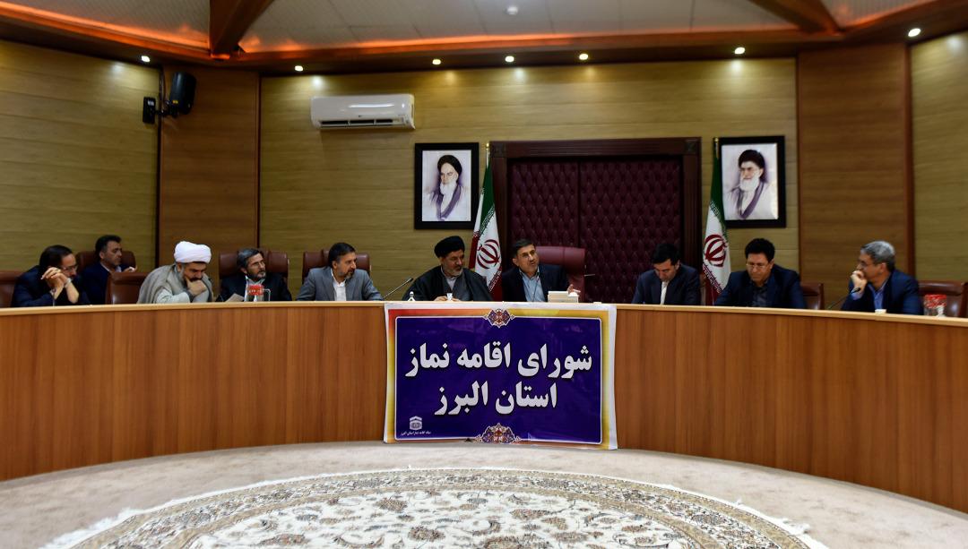 همایش اقامه نماز البرز ۲۱ آبان ماه در دانشگاه خوارزمی برگزار می شود