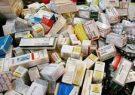 کشف انبار دارو و مکمل های ورزشی قاچاق در کرج