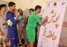 حمایت آبیپوشان پایتخت از پویش عاطفههای البرز