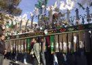 علم کشی در مراسم اربعین حسینی در البرز ممنوع است