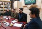 اختتامیه کنگره ملی شعر امام حسن مجتبی(ع) در کرج برگزار می شود