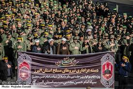 حرکت دسته عزاداری نیروهای مسلح البرز در ۲۸ ماه صفر