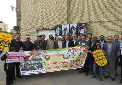 تجمع بزرگ یوم الله ۱۳ آبان و روز مبارزه با استکبار جهانی در شهرستان فردیس