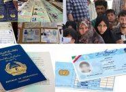 اتباع خارجی غیرمجاز در البرز جمع آوری شود