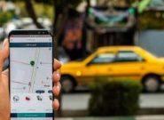 فعالیت تاکسیهای اینترنتی زیر نظر سازمان حمل و نقل بار و مسافر