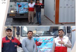 کمک ۴۵۰ میلیون ریالی به زلزله زدگان آذربایجان شرقی