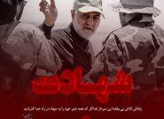 خیزش مردم البرز در ادامه مسیر مقاومت