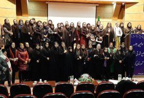 مجمع مشورتی زنان کرج آغاز به کار کرد / فرصتی نظام مند برای بهرمندی از ظرفیت زنان فرهیخته
