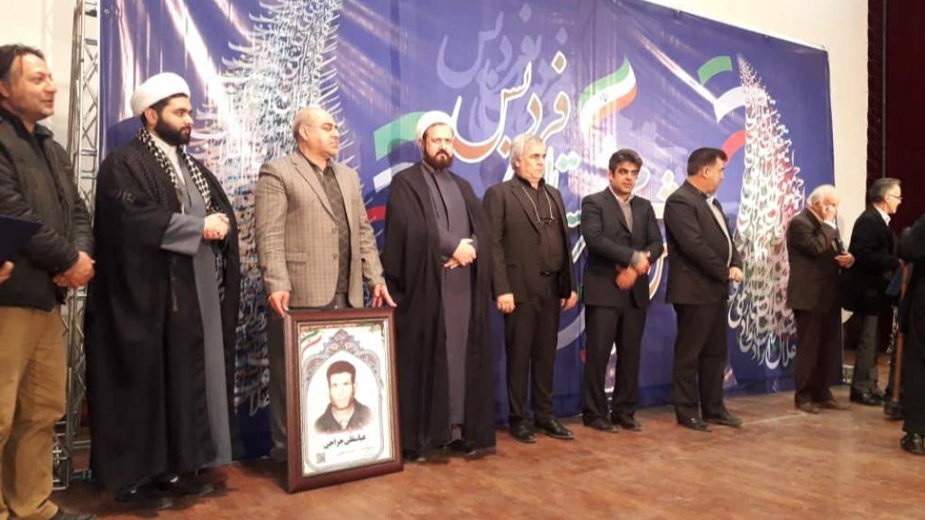 برگزاری جشن چهل یکمین سالگرد پیروزی انقلاب اسلامی در فردیس
