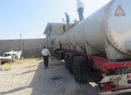 کشف ۲۰ هزار لیتر سوخت قاچاق در آزادراه کرج-قزوین