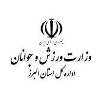 کلیه باشگاههای ورزشی در البرز تعطیل شد