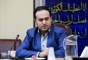 برگزاری دومین گردهمایی دو سالانه فعالان سواد رسانه ای کشور در البرز