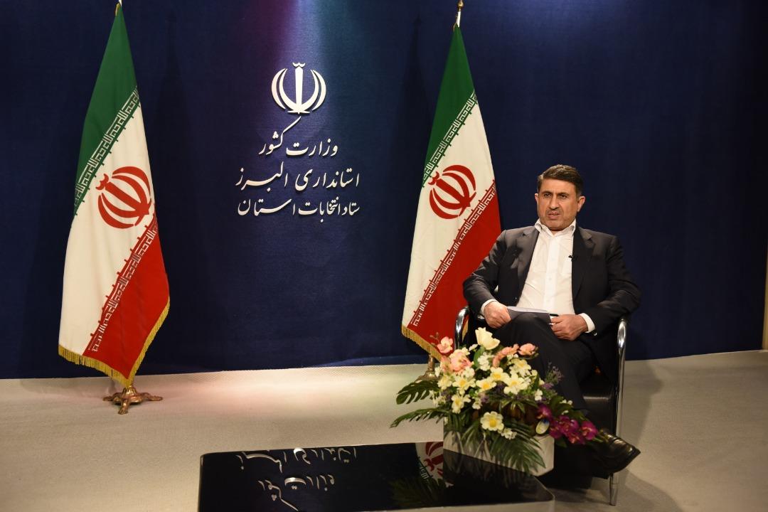 استاندار البرز از دست اندرکاران برگزاری انتخابات، مردم و ائمه جمعه و جماعات و رسانه های استان قدردانی کرد