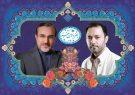 پیام تبریک استاندار البرز به نمایندگان منتخب مردم