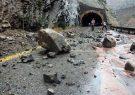 ریزش کوه و مرگ دختر ۱۸ ساله در محور کرج-چالوس