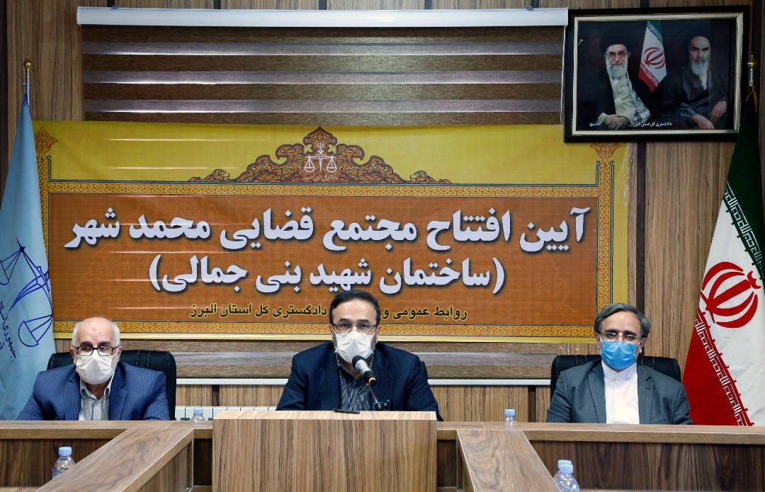 توسعه عدالت قضایی در کلیه مناطق کرج/ برنامهریزی برای احداث مجتمعهای قضایی کمالشهر و ماهدشت