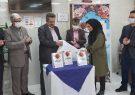 كتاب كرونا ویروس در دانشگاه علوم پزشكی البرز چاپ شد