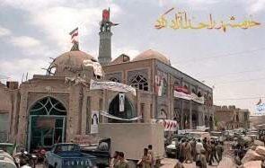 سوم خرداد یادآور جانفشانی های رادمردان و شیرزنانی است که در برابر استکبار ایستادند