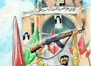 عملیات آزادسازی خرمشهر با پشتیبانی ملت ایران رقم خورد