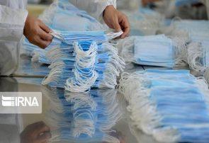 تامین مواد اولیه برای تولید کنندگان ماسک البرز ضروری است