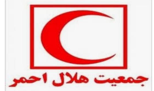 امدادرسانی هلال احمر البرز به ۴۴ هموطن در هفته گذشته