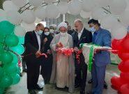 سالن ورزشی چند منظوره  مصلی امام خمینی گشایش یافت