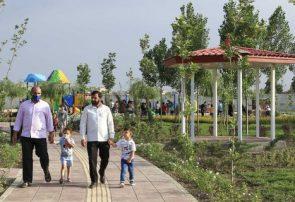 ۹۰ درصد پارکهای کرج در مناطق کم برخوردار ایجاد شده است