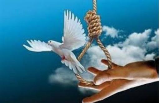 بخشش اولیای دم از قصاص داماد قاتل