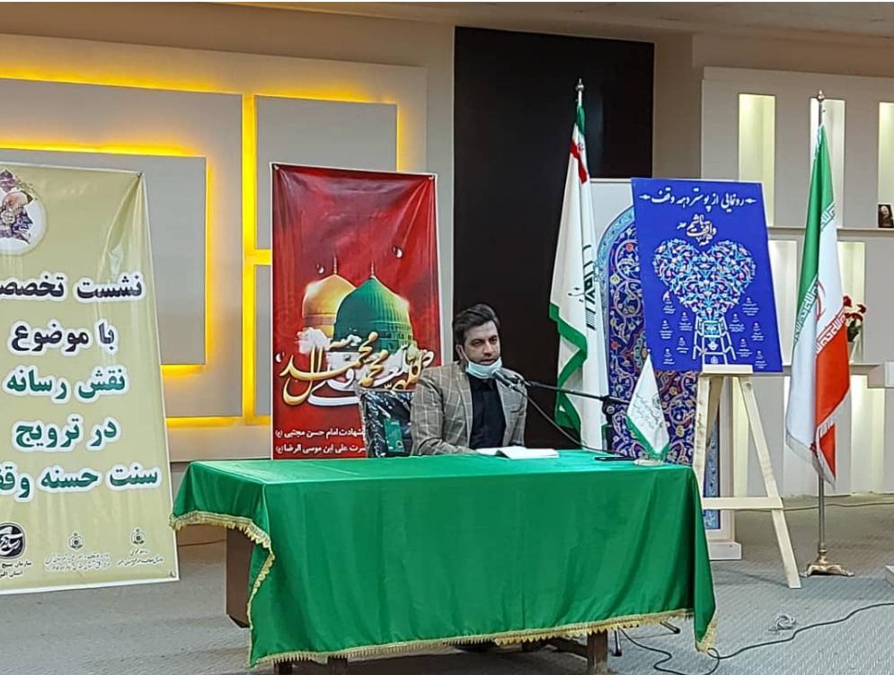 پنجمین جشنواره رسانه ای ابوذر البرز در راه است/۳۰ آذر آخرین مهلت ارسال آثار