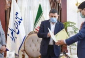 تشریح شرایط بافت های ناکارآمد شهری البرز توسط استاندار و اعلام آمادگی مدیرعامل صندوق کارآفرینی امید