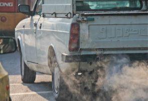 رانندگان آلایندگی وسیله نقلیه خود را رفع کنند