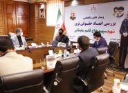 انتشار ظرفیتهای نظامهای حقوقی برای پیگیری ترور سردار سلیمانی